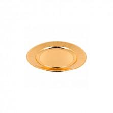 Plato Redondo Oro 23 cm (Pack 10 Uds)
